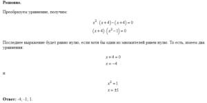 решение 17 задания по математике 10 класс рдр 2020