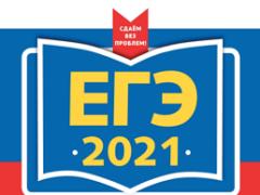 антошин егэ 2021 химия