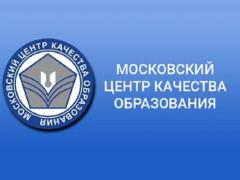мцко 2021-2022 варианты задания ответы работа